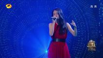 张碧晨带伤上场,歌手2017巅峰会,好期待聆听这首《你给我听好》,张碧晨全新演绎,非常有味道