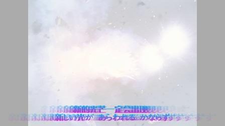 戴拿奥特曼剧场版主题曲MV