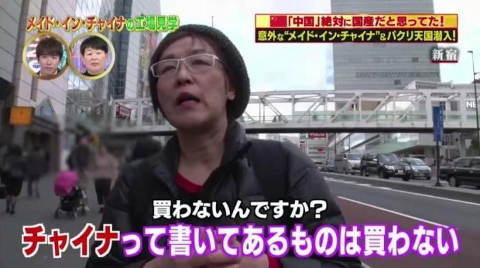 日本电视台跑到中国调查, 全程傻眼: 真是一个不可思议的强大国家(图16)
