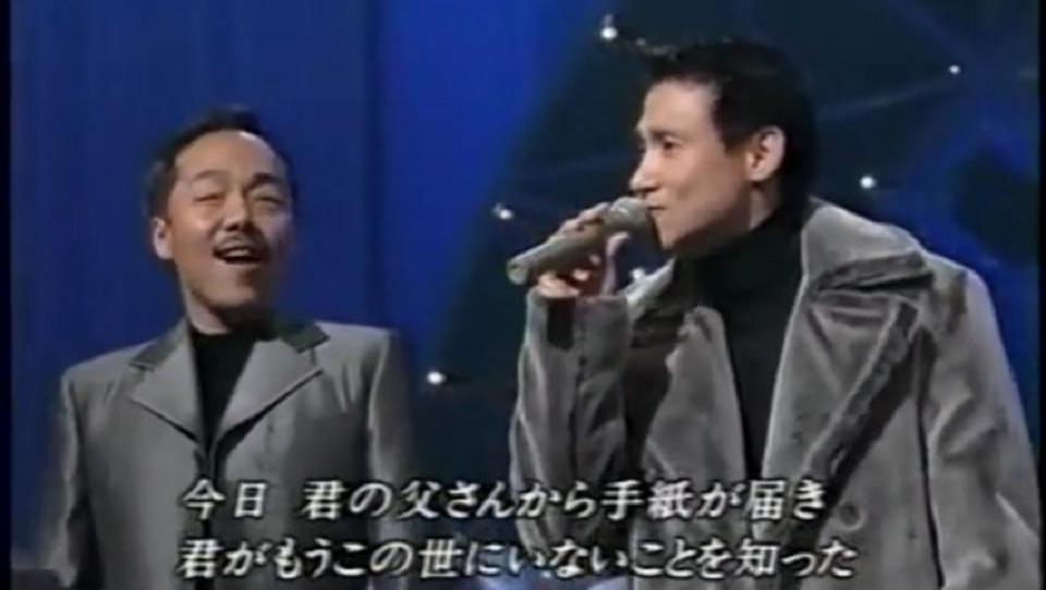 张学友与原唱谷村新司合唱《遥远的她》毋庸置疑,还是学友哥厉害!