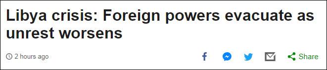 利比亚局势恶化 美印军事人员撤离