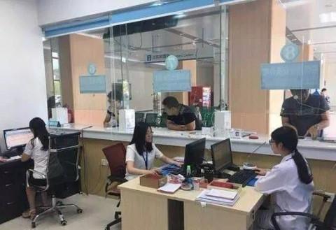 """医保报销一个窗口可搞定! 福清市医院试运行""""一站式""""便民服务图片"""