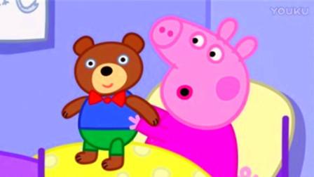 手绘猪图片粉色