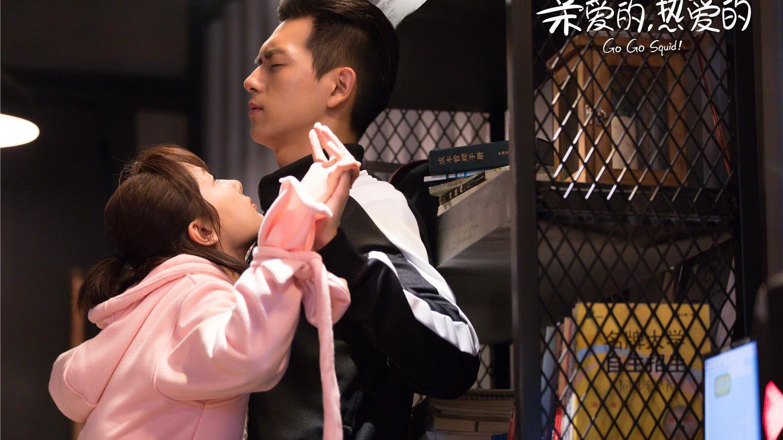 《親愛的熱愛的》預告, 韓商言人財兩空! 粉絲: 分手佟年不虧