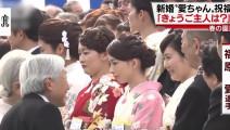 日本天皇一见福原爱就问: 你老公呢