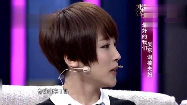吴京综艺视频_更多综艺视频_土豆视频