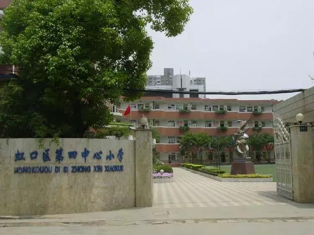 """从幼儿园到高中, 都有""""上外""""的影子  上海这个区被好学校包围"""