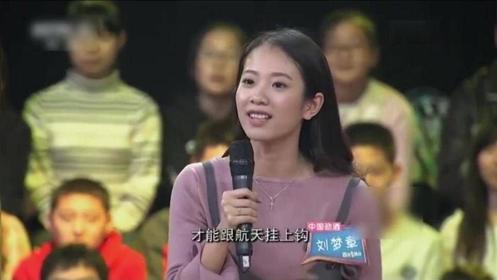 边关军魂 (总政歌舞团赴东风航天城慰问演出)现