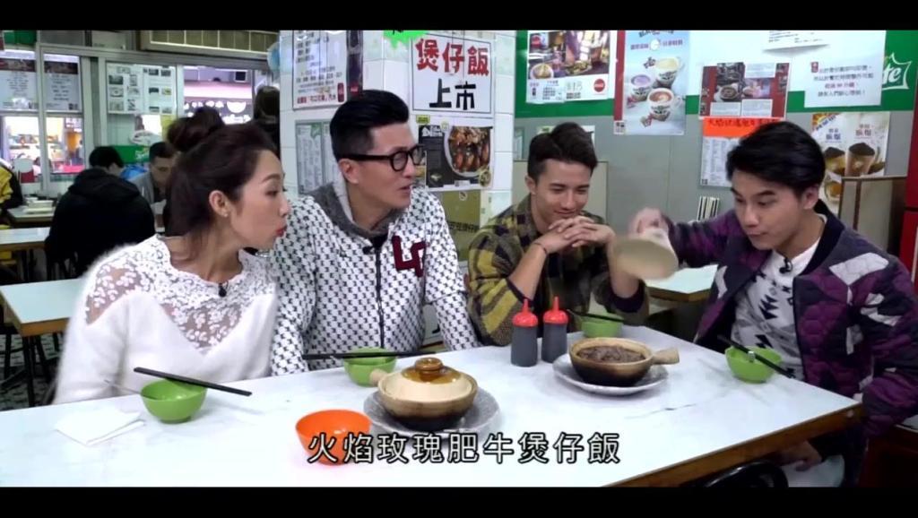香港美食,肥牛煲仔饭,豉汁白鳝煲仔饭,美味