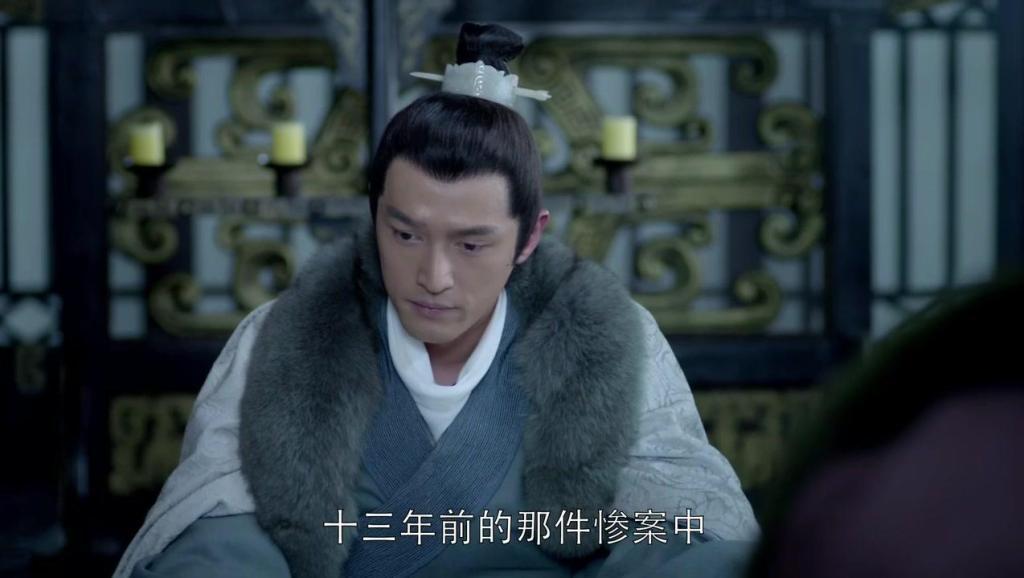 《琅琊榜》靖王说梅长苏是局外人,胡歌说漏嘴差点泄露身份