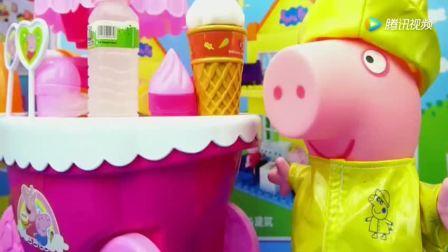 培乐多彩泥制作西瓜雪糕等给粉红小猪吃