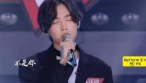 快乐男声: 翻版华晨宇真的好帅气,可惜这首歌没唱出味道!