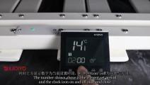 卡迪欧智能电热毛巾架无线温控器使用说明