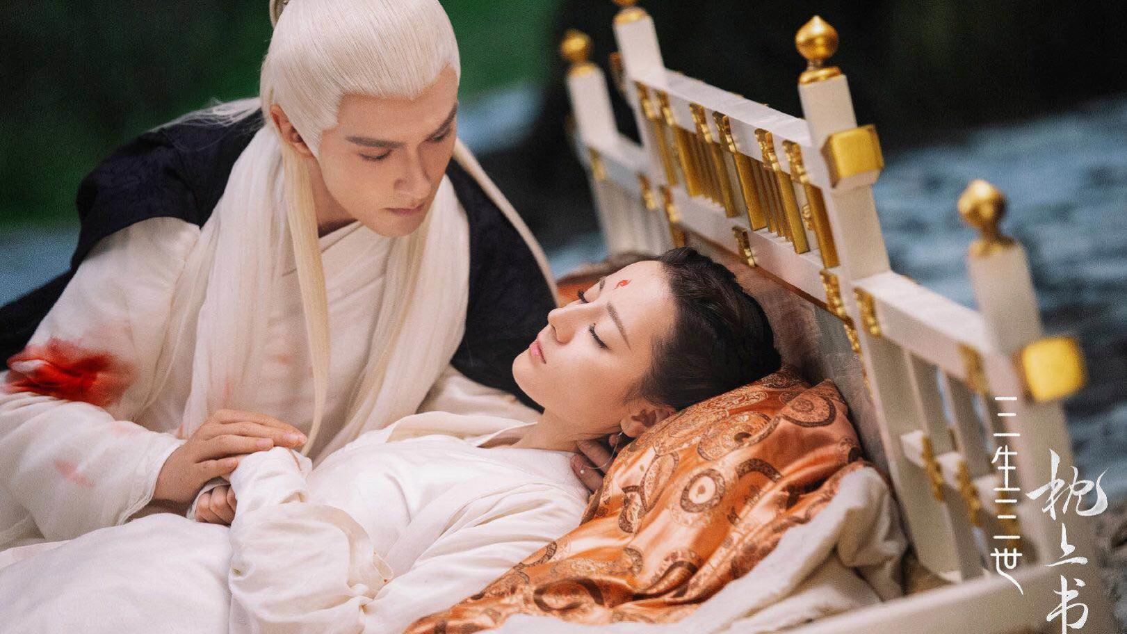 《三生三世枕上书》又一部让泰国粉丝们疯狂的剧
