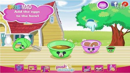 培乐多彩泥 儿童制作蛋糕机器 亲子玩具 迪士尼