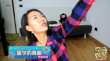 [我的专业]ASMR 北京小姐姐意大利学音乐 用声道让听众兴奋到不行