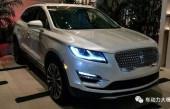 美式豪华SUV或售25万起 林肯MKC国产后有戏吗?