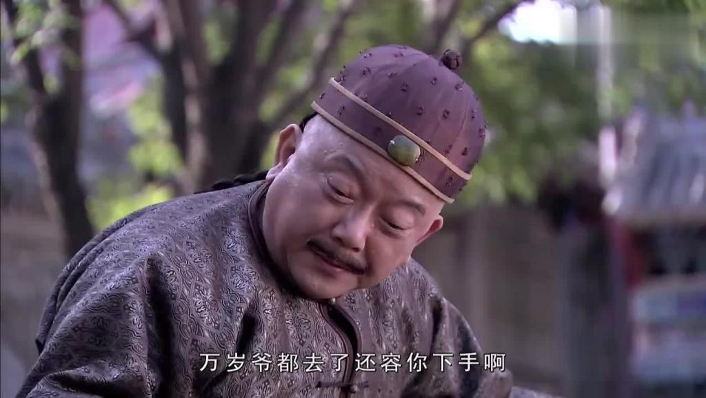 268 大贪官和珅图片