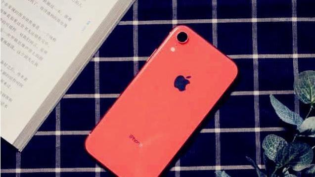 从5888跌到2982, 口碑最好的iPhone, 幸福来敲门了