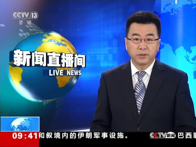 云南西双版纳州景洪市 发生4.9级地震