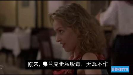 少女性交伦理片_《爱情插班生》 打开 [电影推介]香港伦理片《多情的少女》 打开