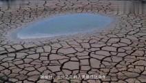 中国用黑科技实现海水淡化,破解全球缺水难题。美国: 我做不到
