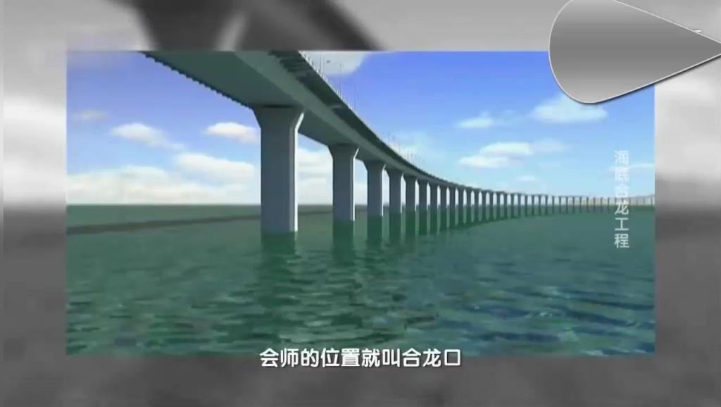 海底隧道是如何做到滴水不漏?看完不得不佩服中国基建的强大