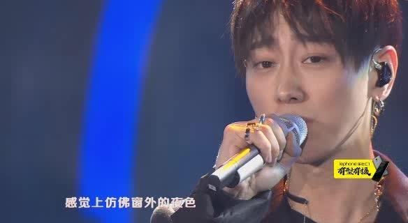 快乐男声冠军: 魏巡 演唱林俊杰《不为谁而作的歌》 快乐男声冠军之夜,总决赛!