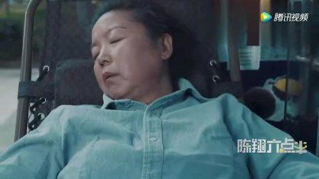 陈翔六点半 你永远无法叫醒一个装睡的人!