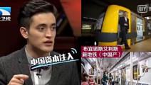 非正式会谈 各国代表谈论最羡慕中国的哪个方面?超赞