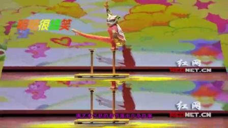 惠民演出庆新春 大型杂技主题晚会《青春如画》上演