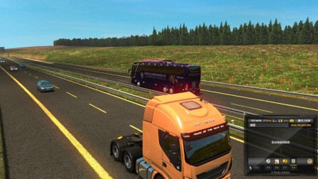欧洲卡车模拟2 大巴 天津泰达足球俱乐部涂装