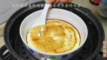 这才是鸡蛋羹的家常做法,嫩滑爽口,不用咽就下肚了
