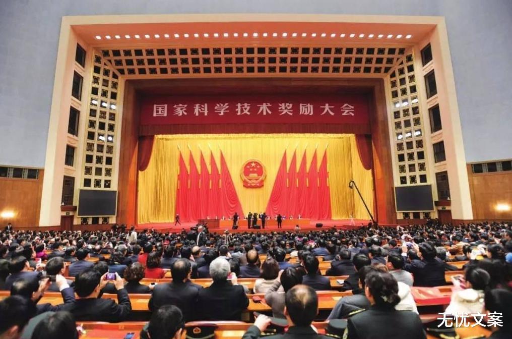 清浙北交居前4  2020年国家科学技术奖受理数量高校排名,
