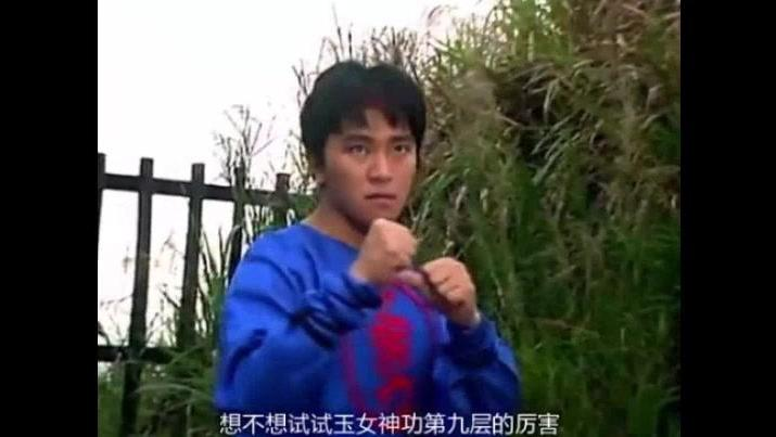 周星驰和吴镇宇主演的无厘头武侠剧,星爷升级当上掌门了!