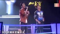 《光辉岁月》最成功一次翻唱,汪峰激动大喊太棒了!观众掌声不断