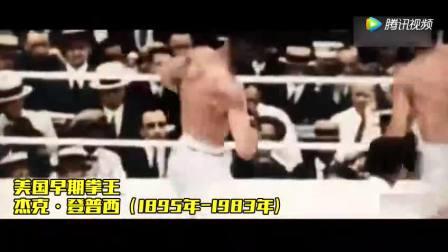 一拳打死公牛的泰森很厉害? 他称霸拳台的时候还没有泰森!