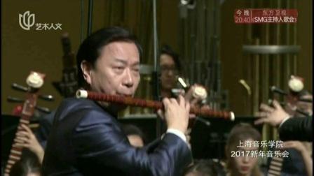 小孩这首歌用笛子吹的歌谱-儿童歌曲MTV吹起我的小竹笛