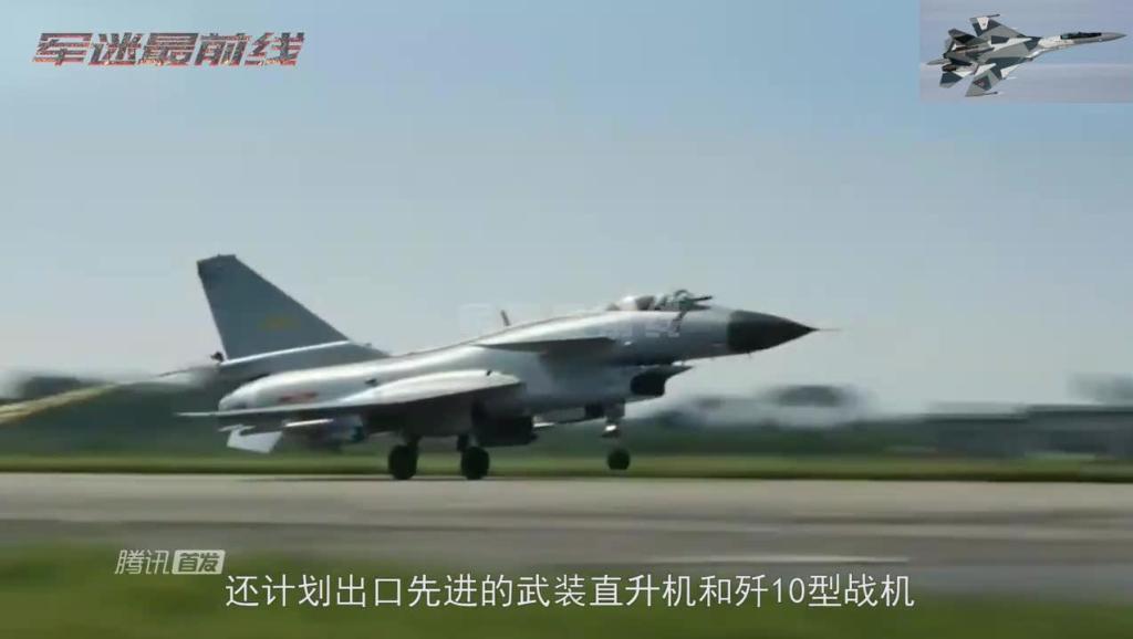 中国为何全力出口先进战机?专家称不仅赚钱还可降低成本!