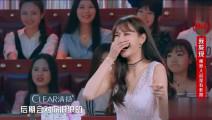 沈梦辰太大胆竟然敢爆料导演私事?惨遭全场人一顿怼!