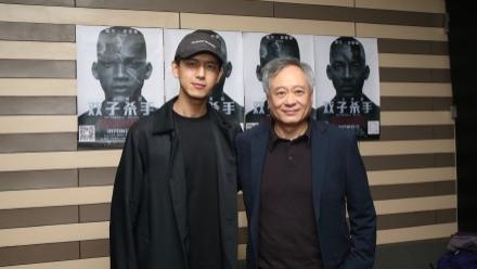 李現成功追星李安導演, 受邀提前觀影120幀4K3D《雙子殺手》