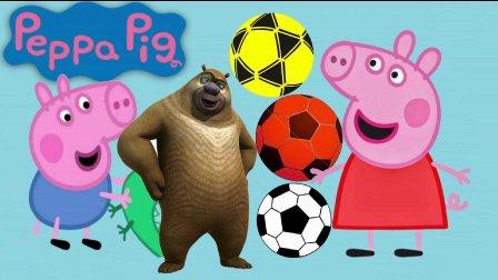 打开 小猪佩奇熊二踢足球玩具 早教过家家游戏 打开 遮罩层 超可爱的