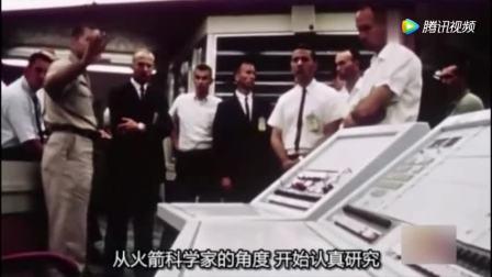 德国航空研究者按照圣经中的记载, 复原出外星人的宇宙飞船