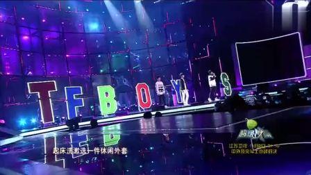 TFBOYS嗨唱 快乐环岛