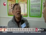 [看东方]上海: 确保昨晚烟花爆竹零燃放 民警、志愿者早提醒再叮咛