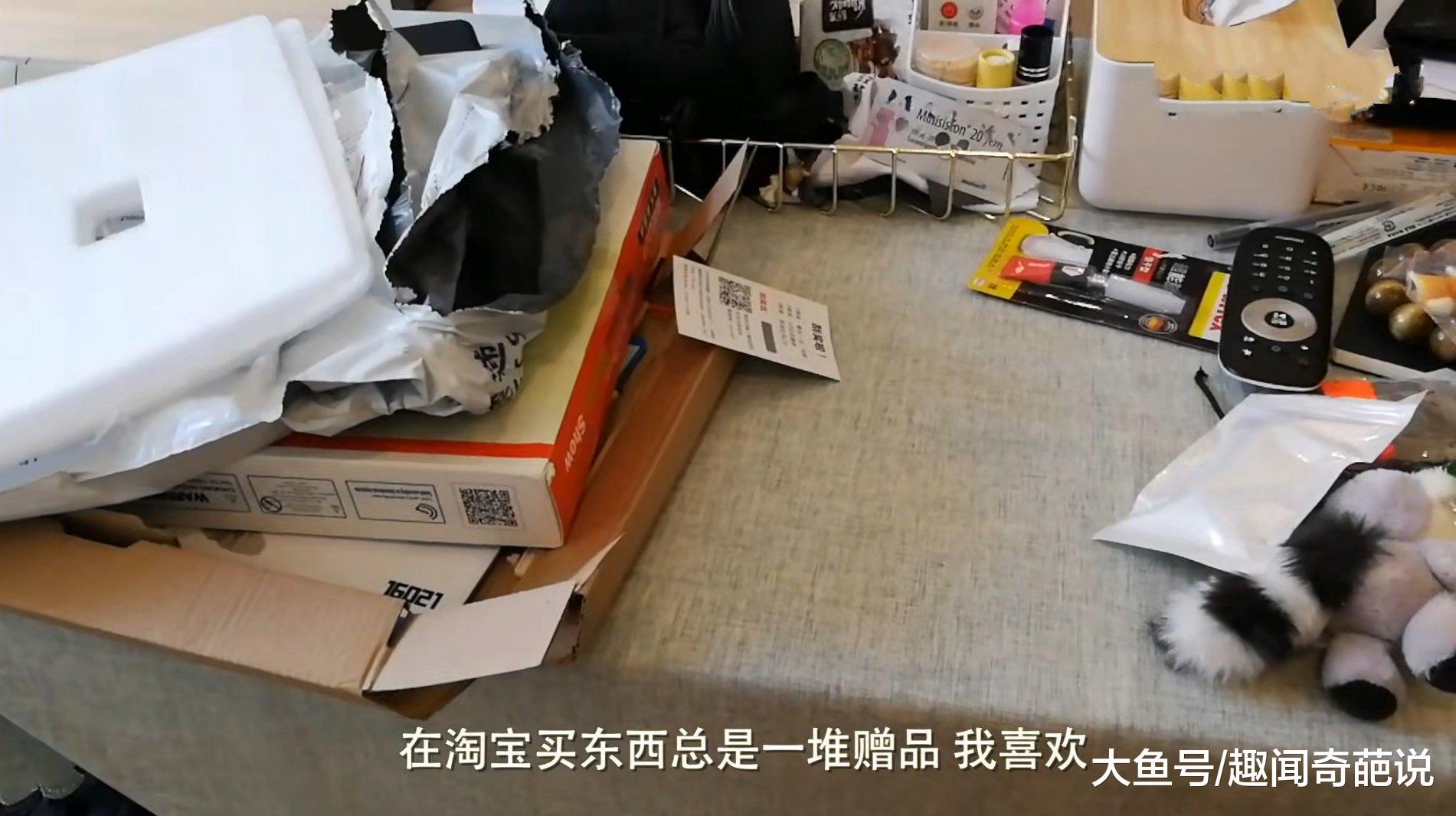 德国老外来到中国后第一次体验网购, 结果彻底停不下来了