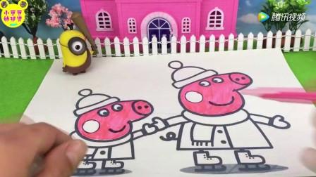 打开 超级飞侠画小公主苏菲亚水彩画玩具 打开 风信子花水彩画画法