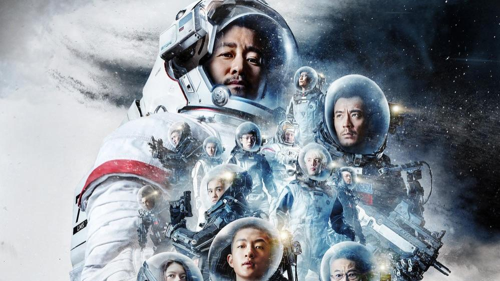 《流浪地球2》開始籌備, 導演透露製作近況, 確定電影上映時間!