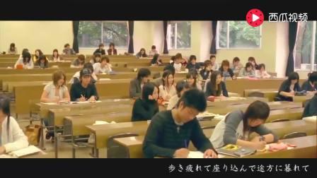 女神新垣结衣《恋空》片段: 夺得最佳新人奖!