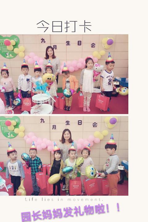 """淮安爱迪尔幼儿园举行了""""让爱住我家""""为主题的集体生日会"""